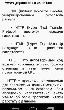 Cхема заработка в интернете poster