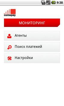 Monitoring ComePay apk screenshot