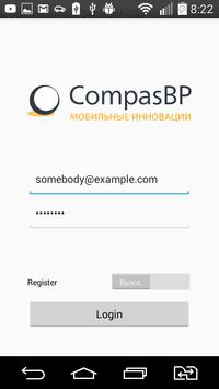 Compas BP Store screenshot 2