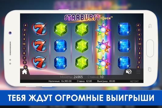 Casino X - Free online casino screenshot 9