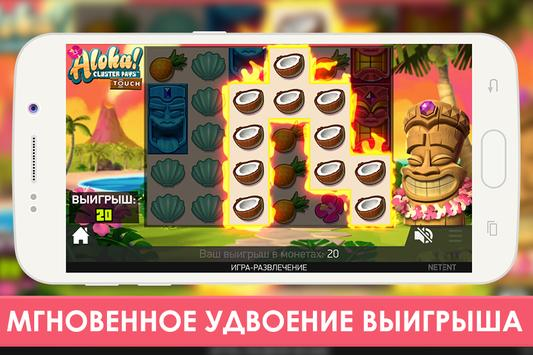Casino X - Free online casino screenshot 3