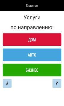 СДУ СССР poster