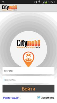 Водитель Ситимобил. Регионы poster