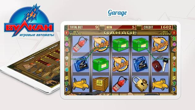Casino Vulcan Club - Slots screenshot 1
