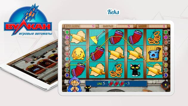 Casino Vulcan Club - Slots screenshot 2