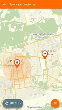 Заказ такси в городе Чехов screenshot 6