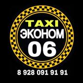 Такси Эконом 06 icon