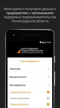 813.ru - центр поддержки poster