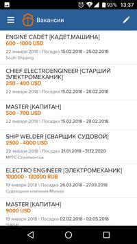 Crewservices screenshot 2