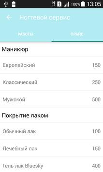 Beauty Mobile apk screenshot