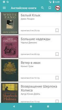 Книги английских писателей. Бесплатная коллекция screenshot 6