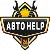 Авто помощь на дороге сервис 24 ч. с выездом к вам icon