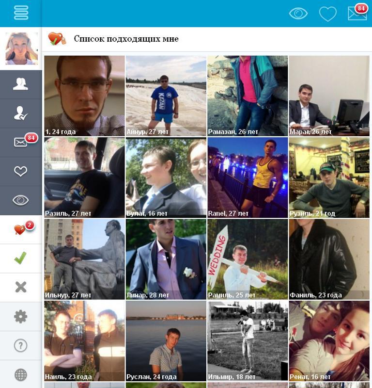 Anaem ru татарский сайт знакомств 3