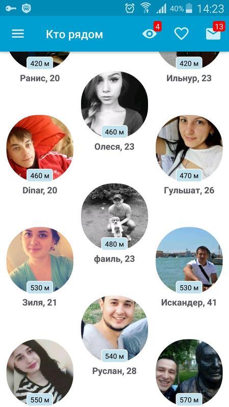 знакомства татарский сайт