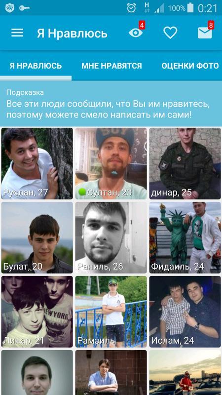 знакомства с православными татарами