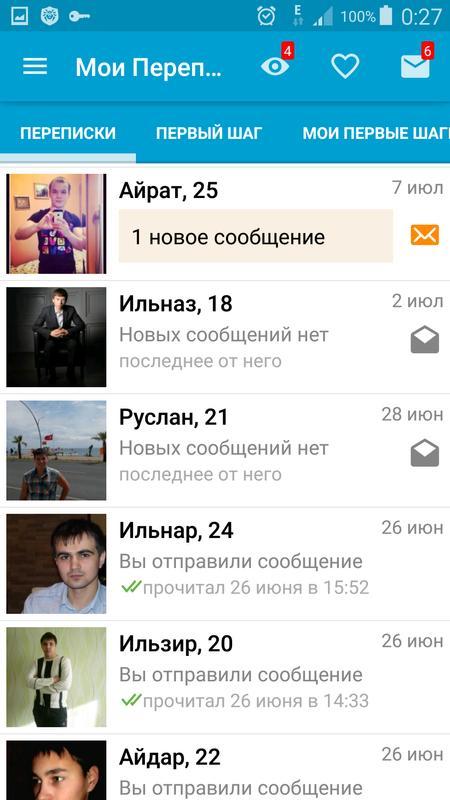 Анаем Сайт Татарских Знакомств Моя