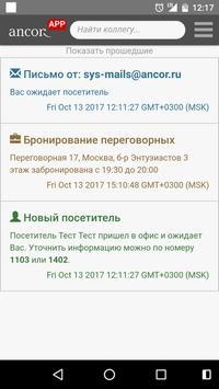 ANCOR Connect apk screenshot
