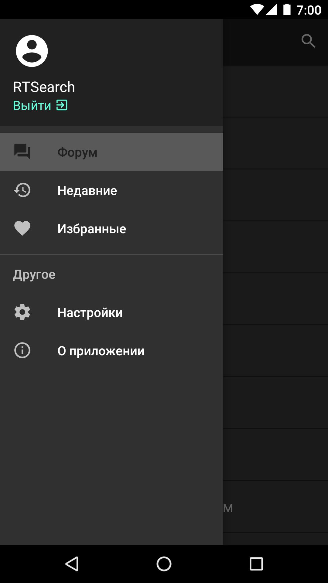 RuTracker Search torrents for Android - APK Download