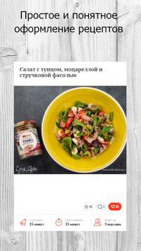 Диетические блюда и их рецепты на каждый день poster