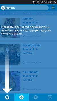 Ревизона apk screenshot