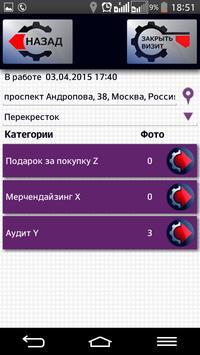 tocon screenshot 2