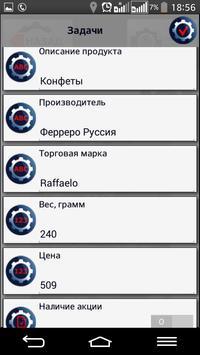 tocon screenshot 5