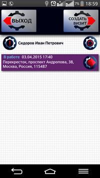 tocon apk screenshot