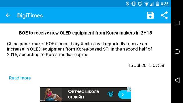 ITnewsReader - IT News apk screenshot
