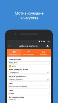 LenovoProfi screenshot 4