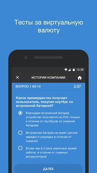 LenovoProfi screenshot 3