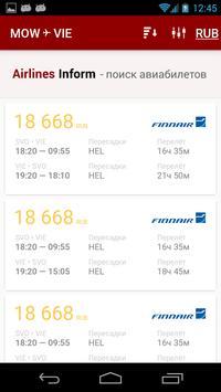 Airlines Inform apk screenshot