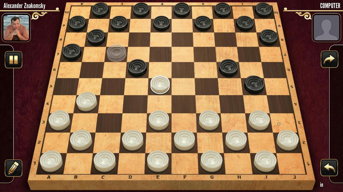 играть в шашки на трахание там будь