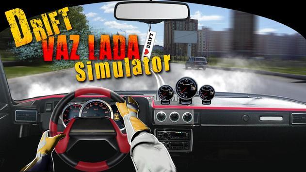 Drift VAZ LADA Simulator apk screenshot