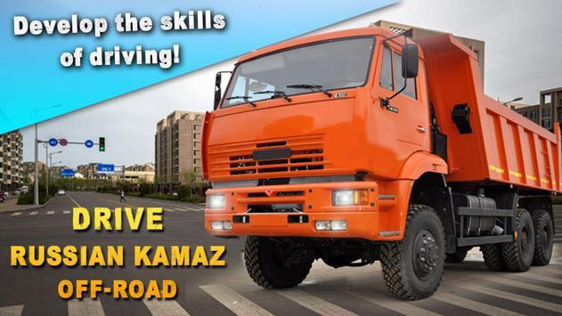 Drive Russian Kamaz Off-Road poster