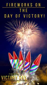 Firework Victory Day Joke apk screenshot