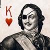 Пасьянсы и карточные игры simgesi