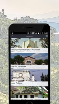 TopTripTip Moldova screenshot 1