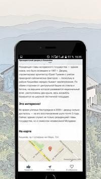 TopTripTip Moldova screenshot 3