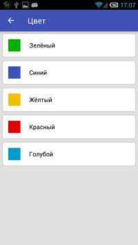 Функции - MultiFunc apk screenshot