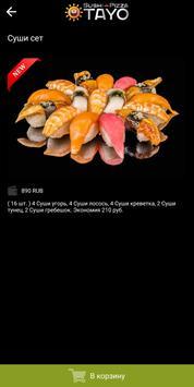SushiTayo screenshot 2