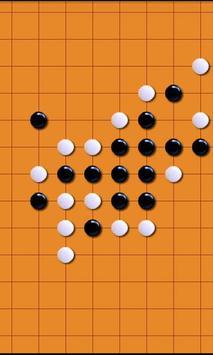 Infinite Gomoku apk screenshot