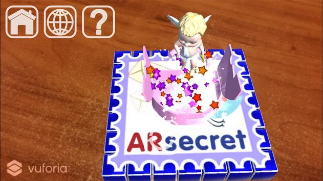 Magic Cube screenshot 1