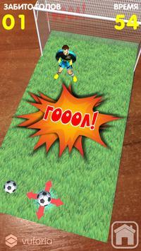 ARsecret Game screenshot 1