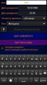 Своё время Lt apk screenshot
