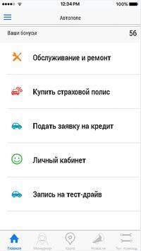 Автополе poster