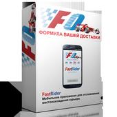 FastRider icon