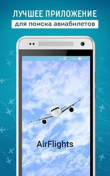 AirFlights poster