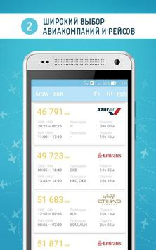 AirFlights apk screenshot