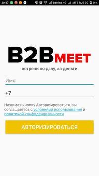B2Bmeet poster