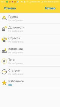 B2Bmeet screenshot 1